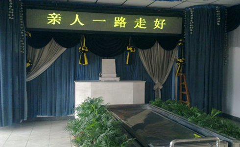 北京铜厂老人过世告别