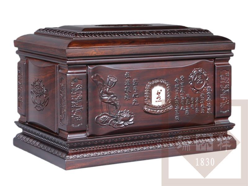 净土黑紫檀骨灰盒