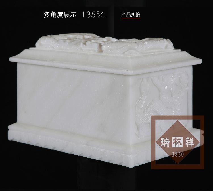 瑞林祥寿衣五龙阁【贾汉白玉】-04