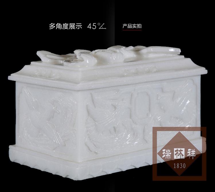 瑞林祥寿衣五凤殿【贾汉白玉】-02