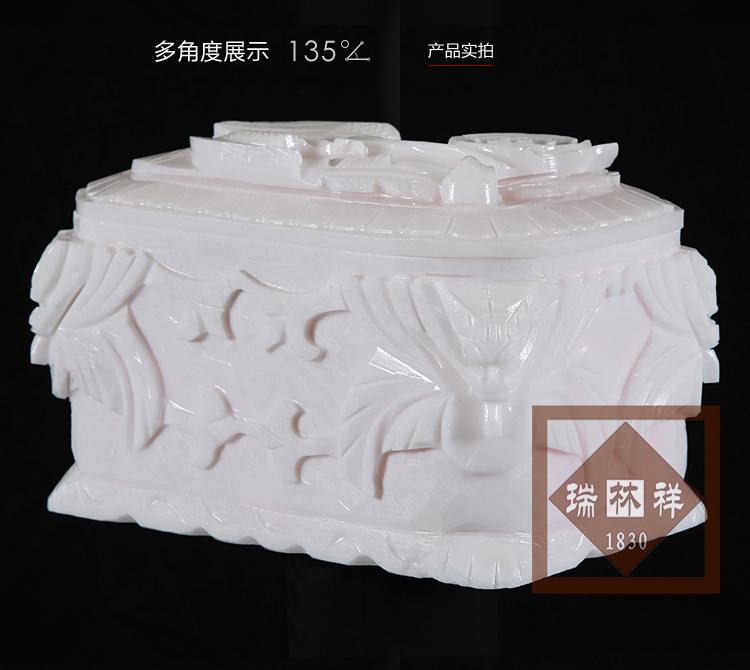 瑞林祥寿衣虎头凤【贾汉白玉普工】-04