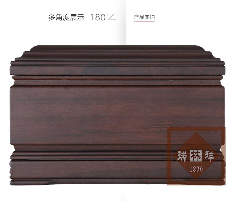 瑞林祥寿衣双人-圆寿_05