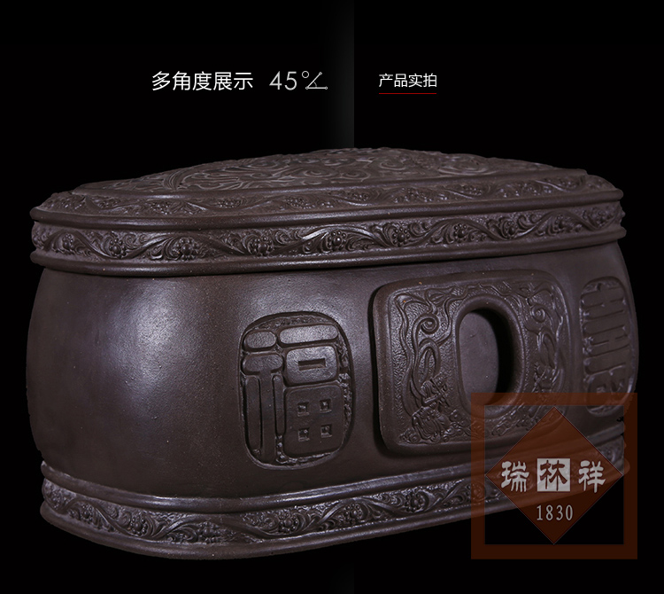 瑞林祥寿衣紫砂骨灰盒-02