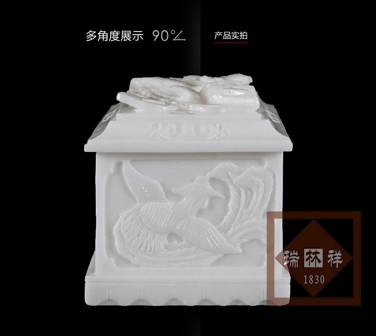 瑞林祥寿衣五凤殿【贾汉白玉】-03
