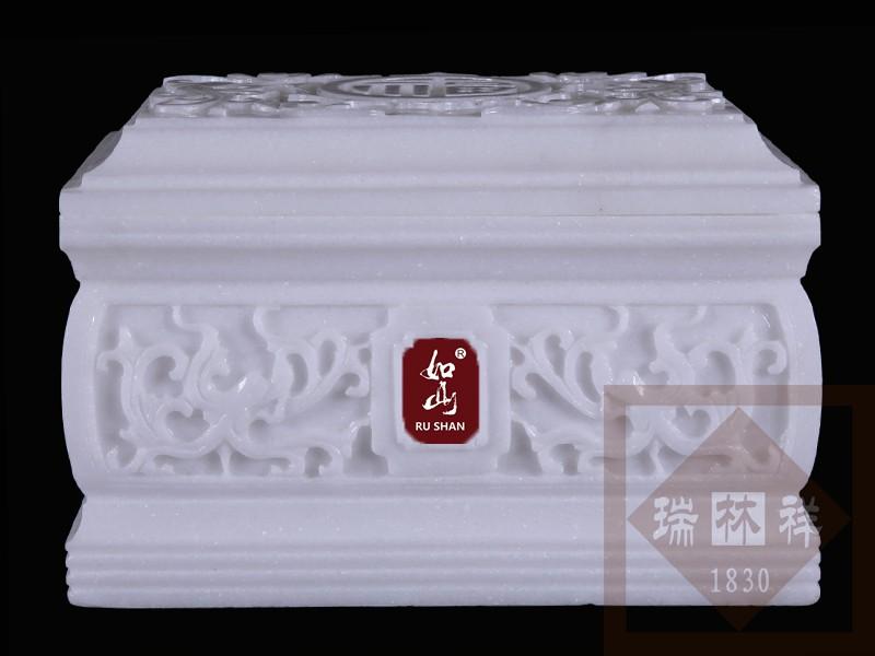 福寿【川白玉】