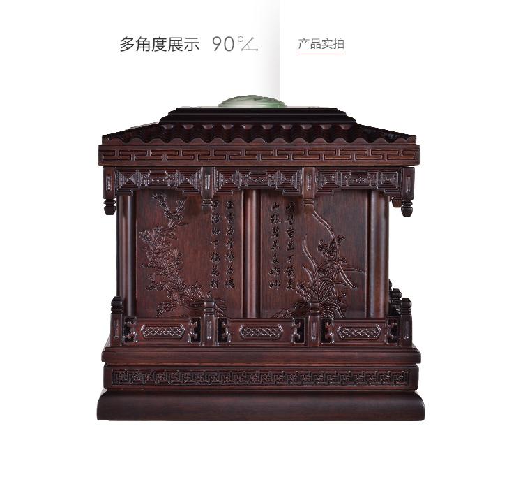 瑞林祥寿衣梅兰竹菊红檀_03
