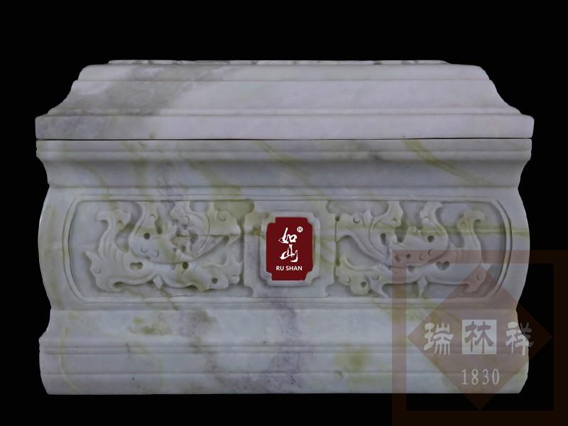 福寿【蓝田玉】