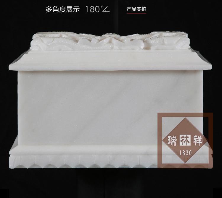 瑞林祥寿衣五龙阁【贾汉白玉】-05