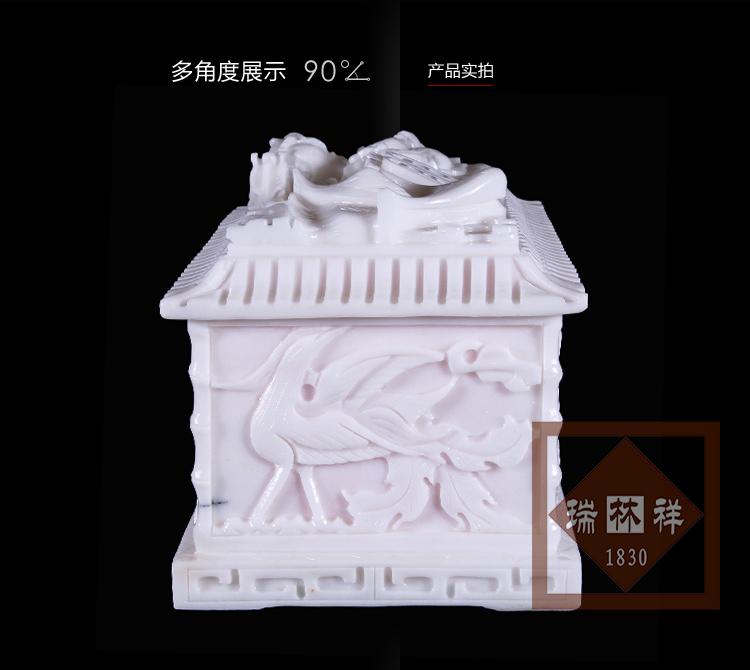 瑞林祥寿衣川白贾精品龙凤宫【双人】-03