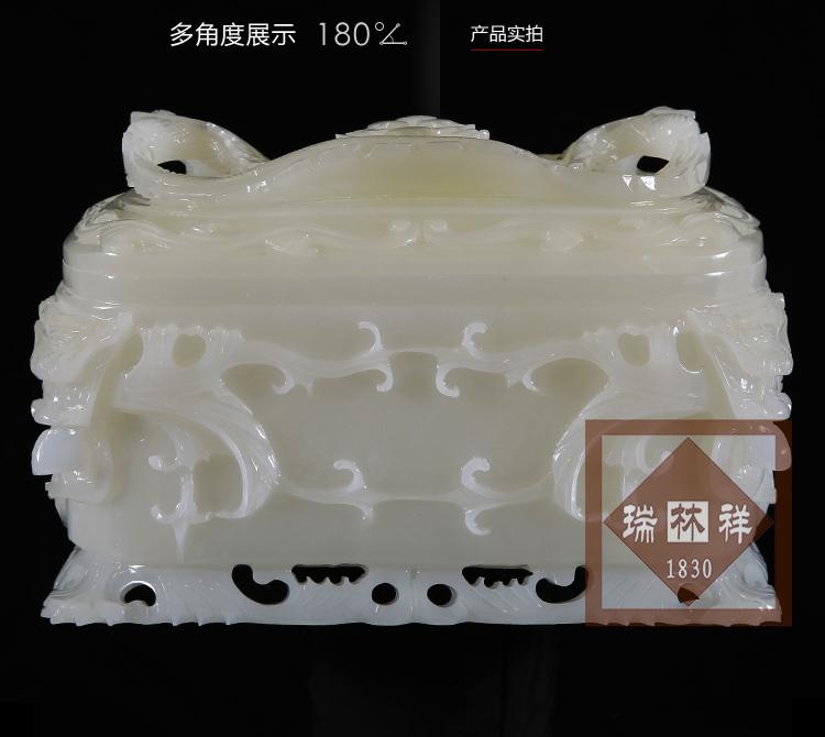 瑞林祥寿衣虎头龙【阿富汗玉王】-05
