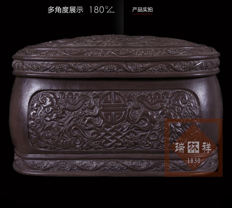 瑞林祥寿衣紫砂骨灰盒-05
