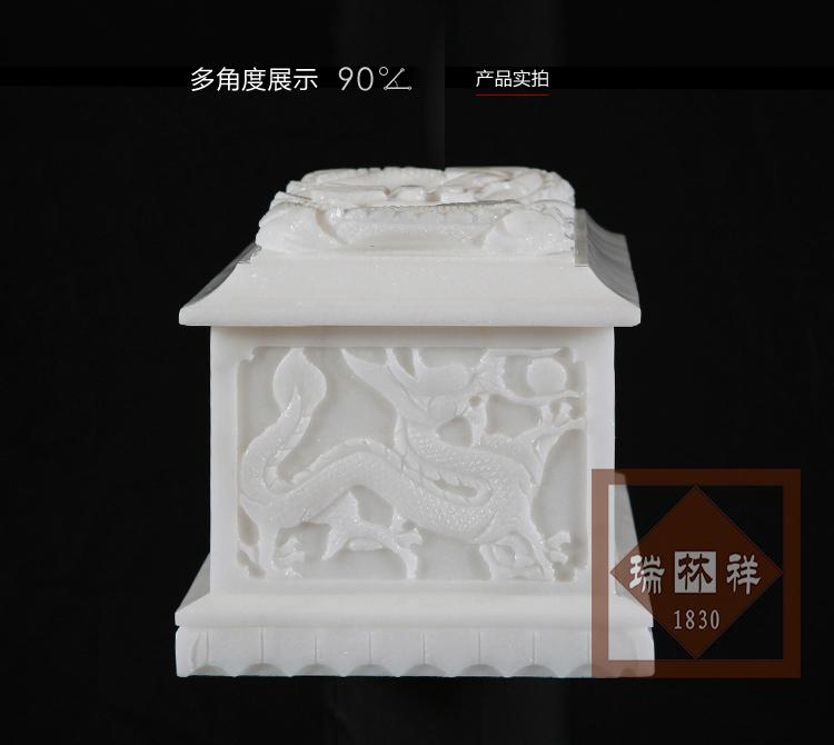 瑞林祥寿衣五龙阁【贾汉白玉】-03