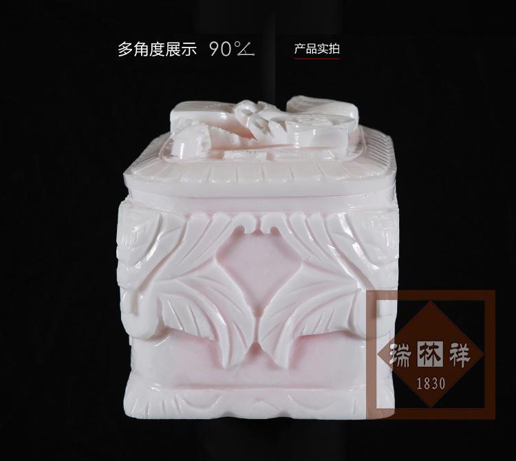瑞林祥寿衣虎头凤【贾汉白玉普工】-03