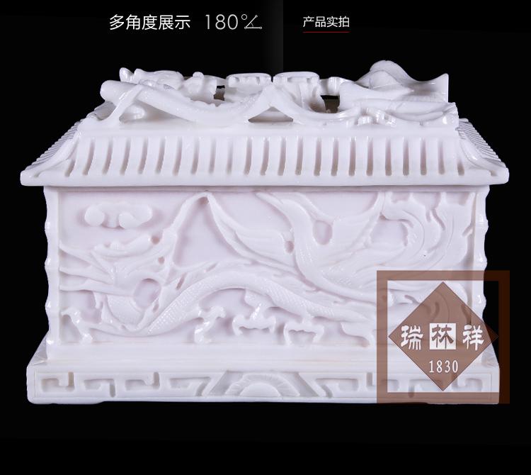 瑞林祥寿衣川白贾精品龙凤宫【双人】-05