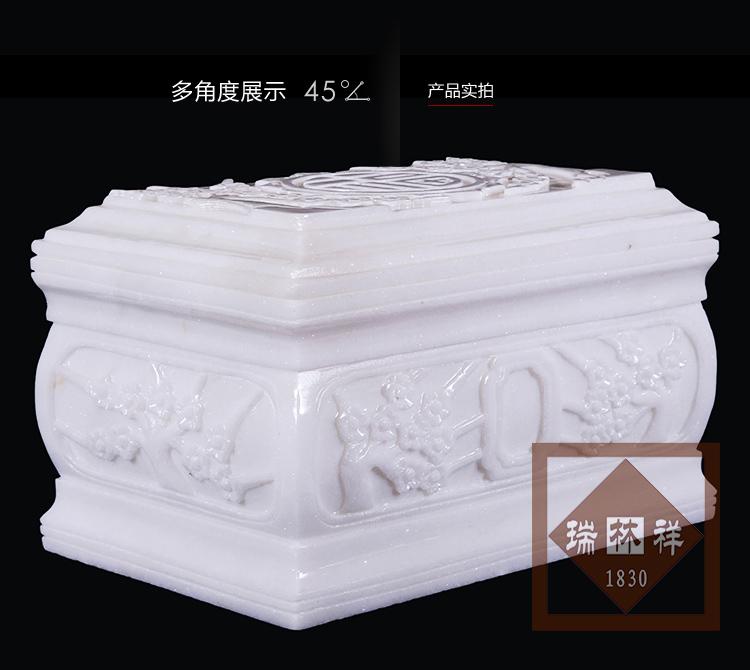 瑞林祥寿衣川白玉-大梅园-02