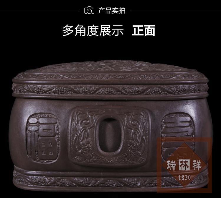瑞林祥寿衣紫砂骨灰盒