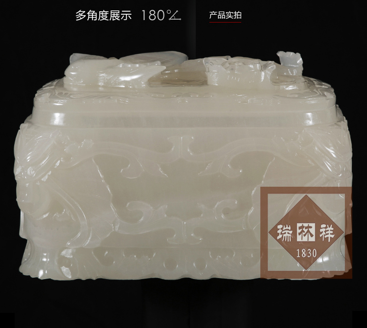 瑞林祥寿衣虎头凤【阿富汗玉普工】-05