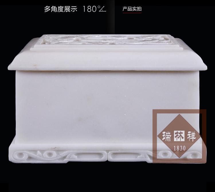 瑞林祥寿衣松鹤梅-05
