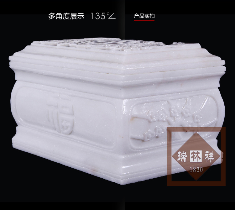 瑞林祥寿衣川白玉-大梅园-04
