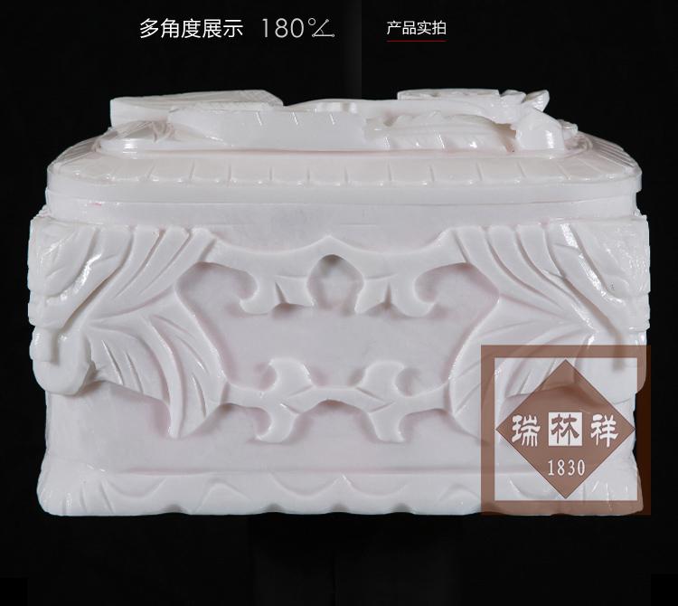 瑞林祥寿衣虎头凤【贾汉白玉普工】-05