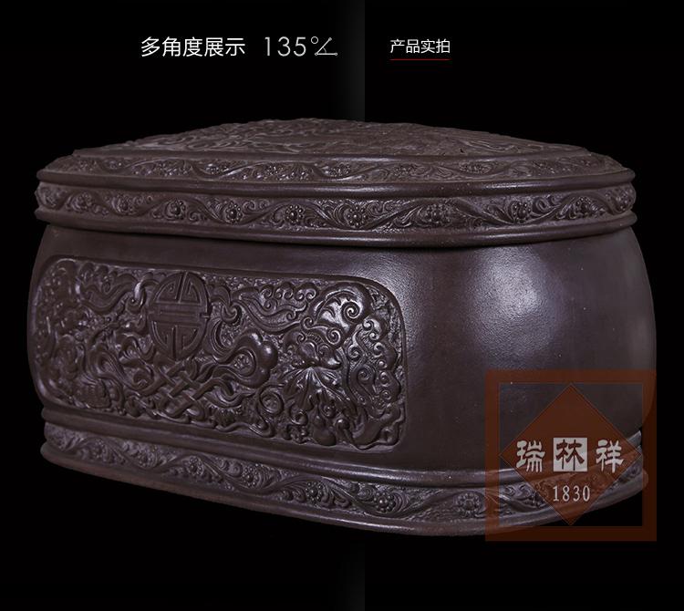 瑞林祥寿衣紫砂骨灰盒-04