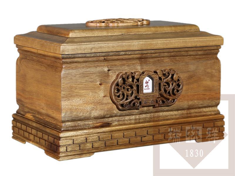 思亲金丝楠木骨灰盒