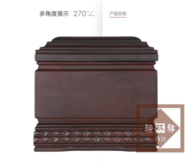 瑞林祥寿衣双人-圆寿_07