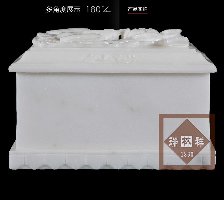 瑞林祥寿衣五凤殿【贾汉白玉】-05