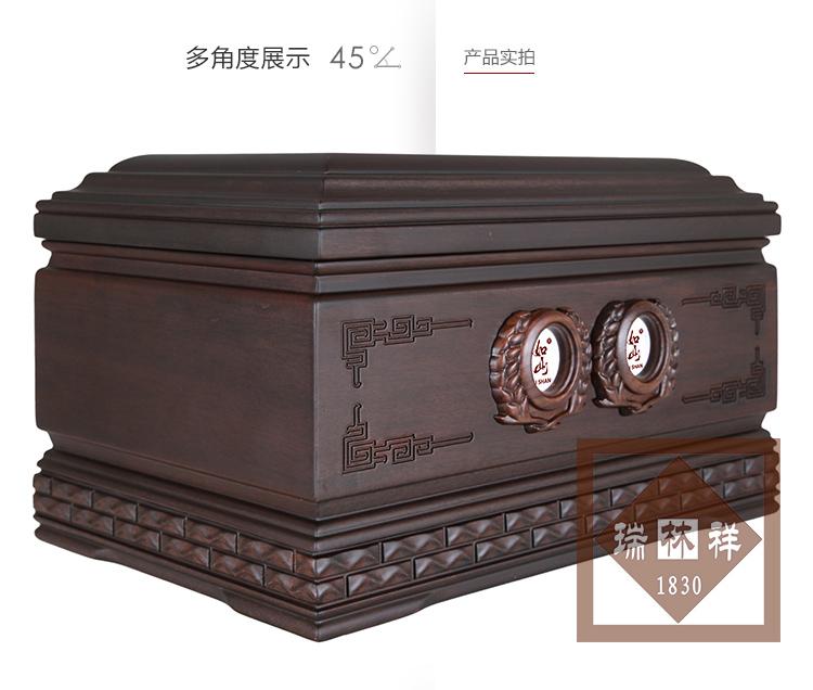 瑞林祥寿衣双人-圆寿_02