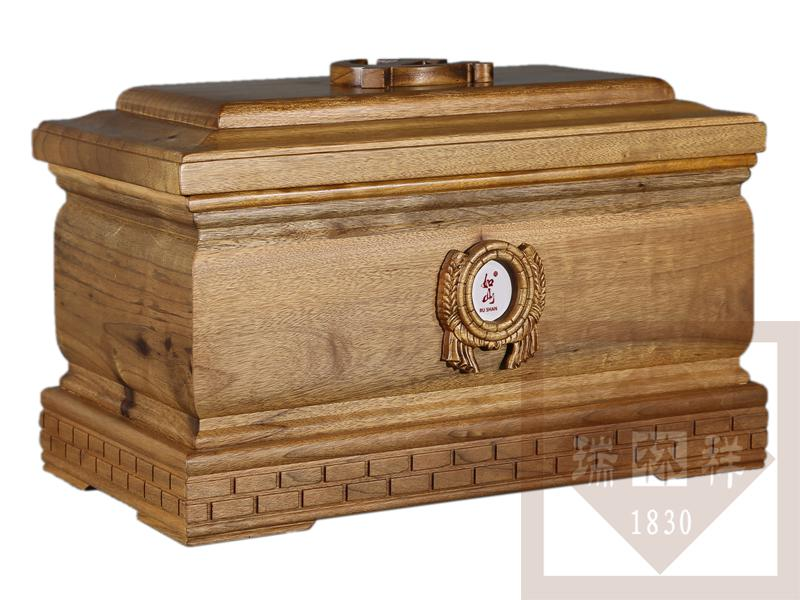 党旗金丝楠木骨灰盒