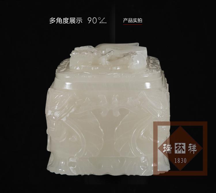 瑞林祥寿衣虎头凤【阿富汗玉普工】-03