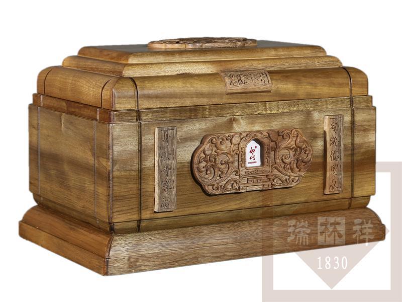 世纪金丝楠木骨灰盒