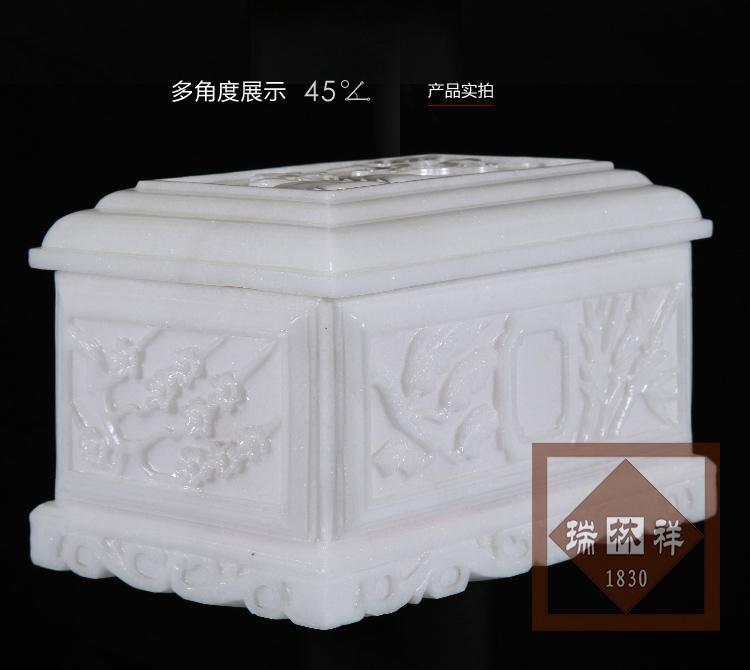 瑞林祥寿衣大松竹梅【贾汉白玉】-02