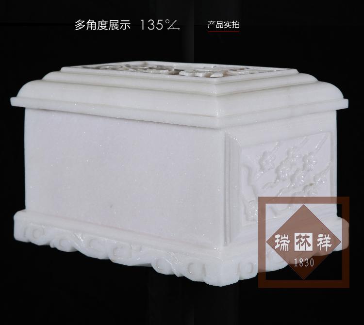 瑞林祥寿衣大松竹梅【贾汉白玉】-04