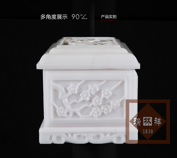 瑞林祥寿衣大松竹梅【贾汉白玉】-03