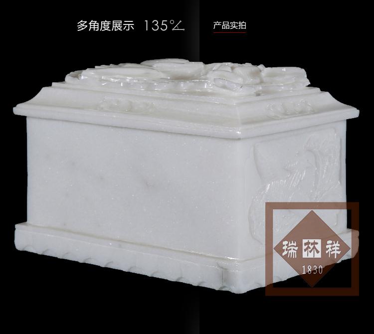 瑞林祥寿衣五凤殿【贾汉白玉】-04
