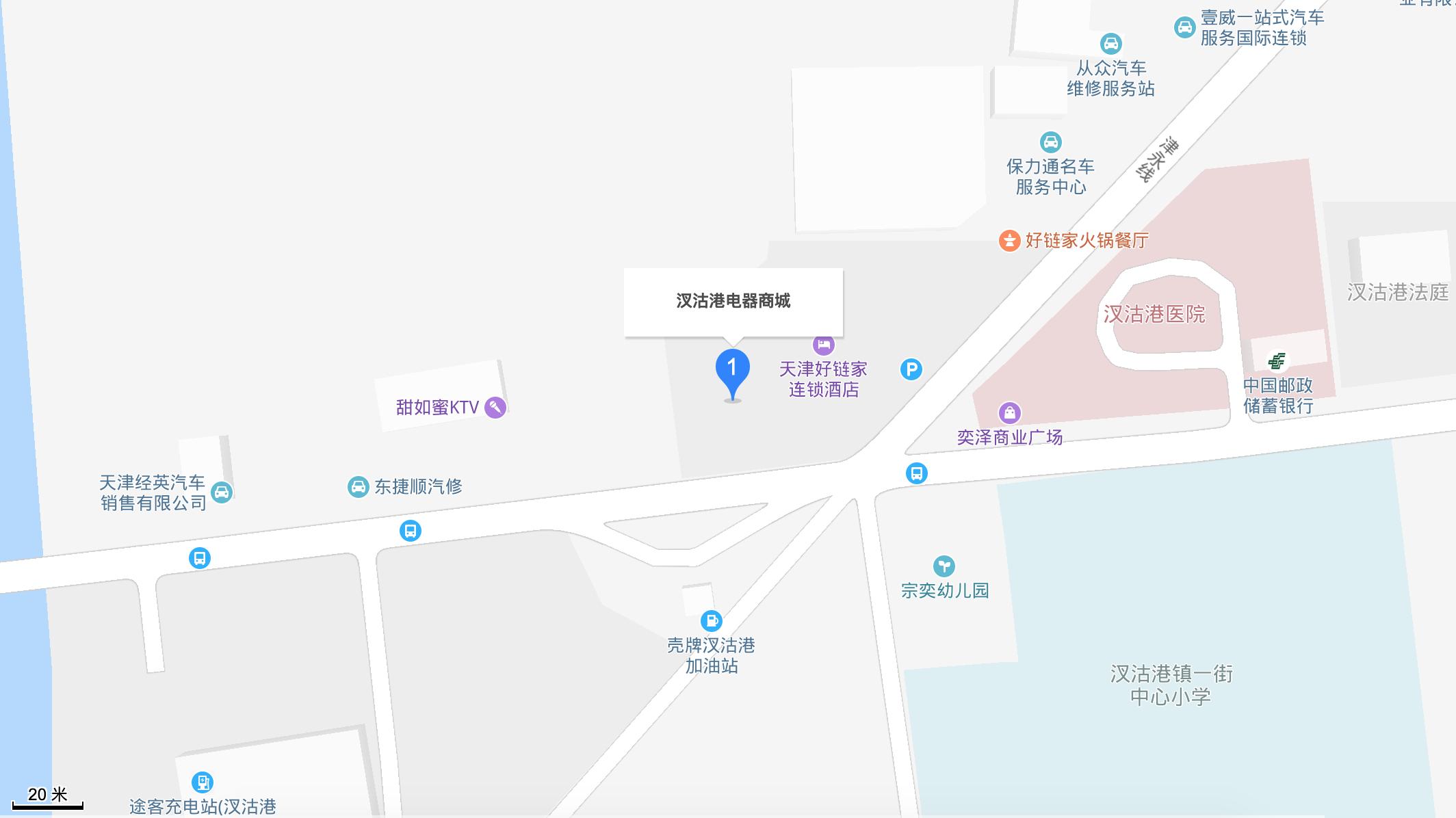 天津瑞林祥旗舰店