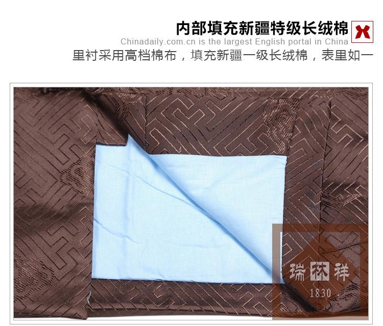 瑞林祥寿衣咖18-纺丝-20