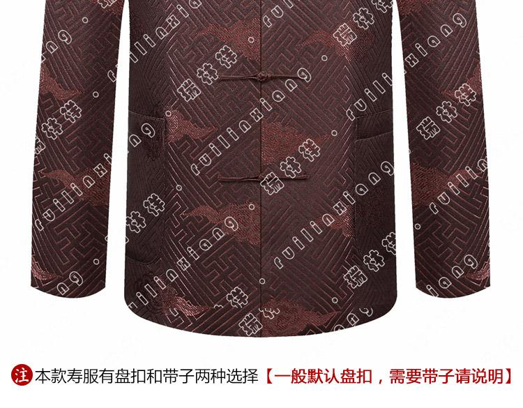 瑞林祥寿衣咖18-纺丝-09