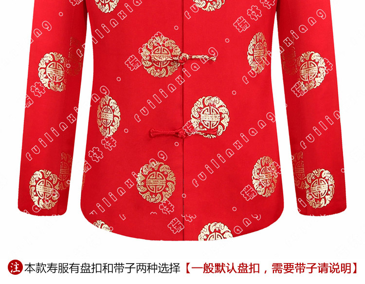 瑞林祥寿衣红10 真丝-09