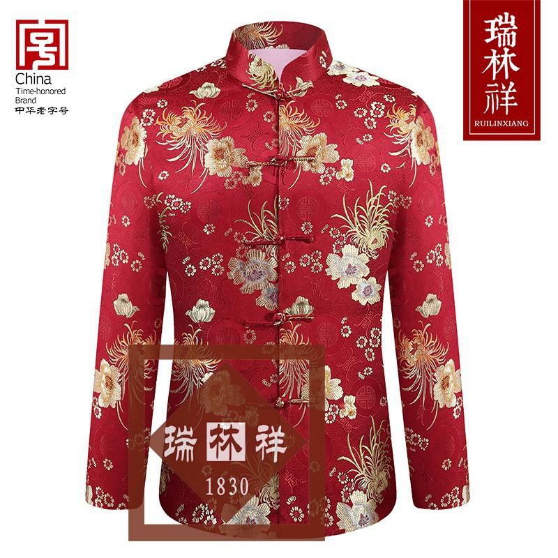 女式桑蚕丝寿衣全套红22号