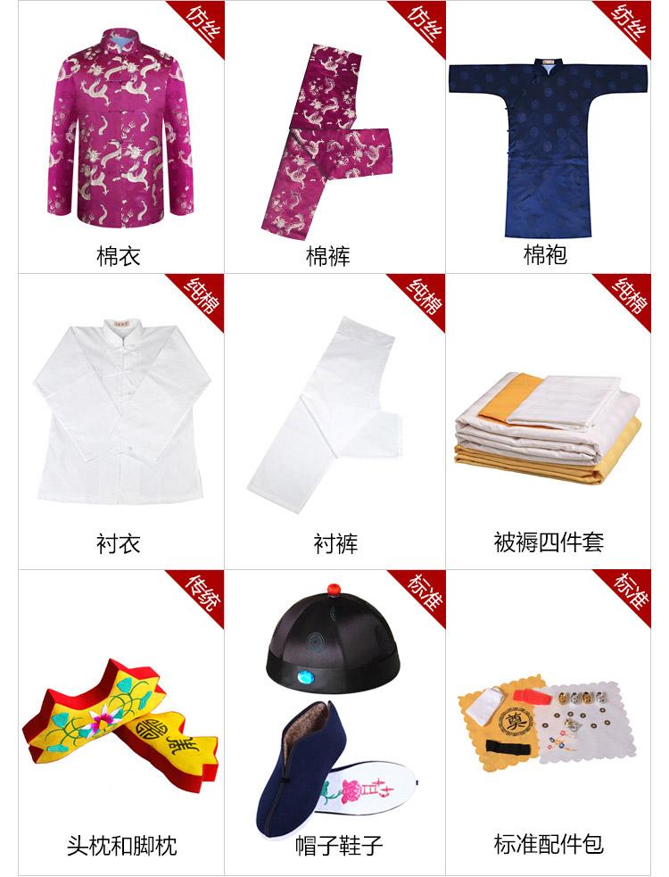 瑞林祥寿衣紫1-纺丝-05