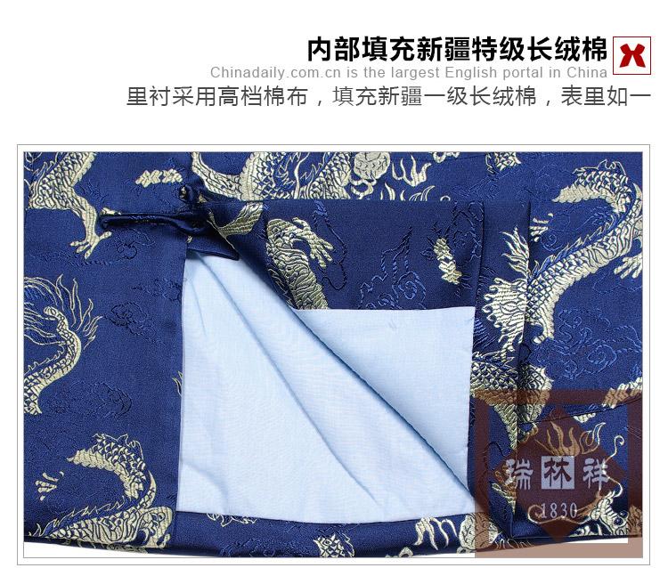 瑞林祥寿衣蓝2-纺丝-20