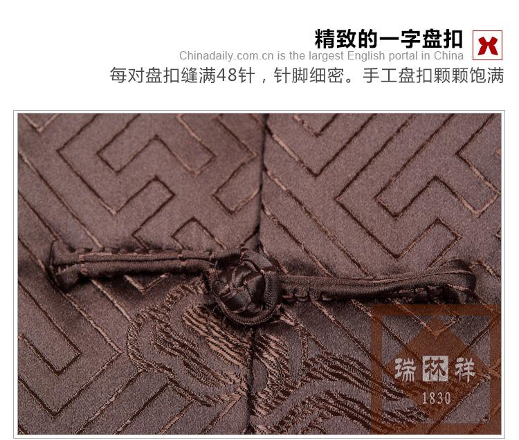瑞林祥寿衣咖18-纺丝-18