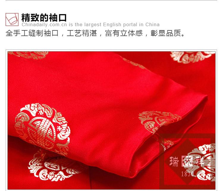瑞林祥寿衣红10 纺丝-19