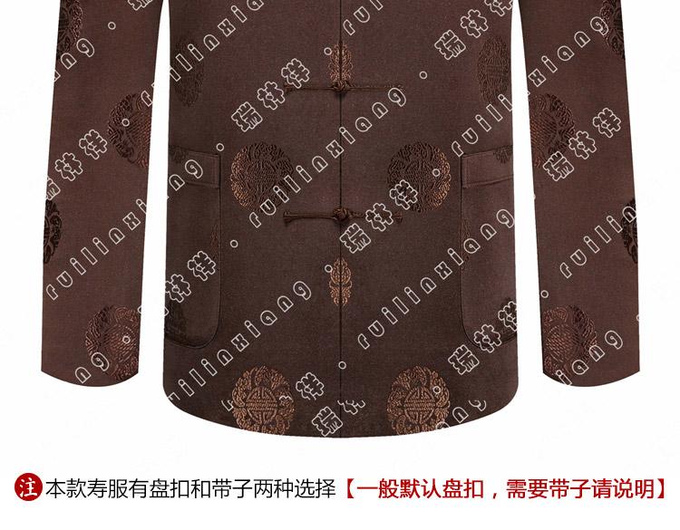 瑞林祥寿衣咖2-纺丝-09
