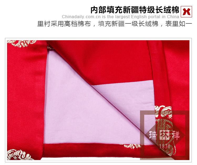 瑞林祥寿衣红10 真丝-20
