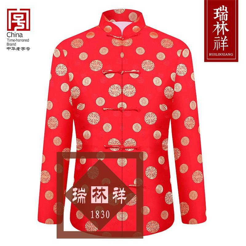 女式桑蚕丝寿衣全套红14号