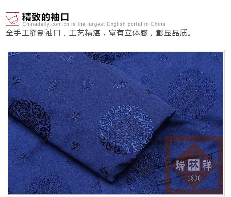 瑞林祥寿衣蓝11-纺丝-19