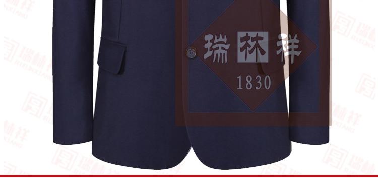 瑞林祥寿衣7号西装2800套系(切图)_03